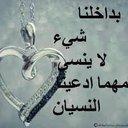 أبومازن (@11mmmm445) Twitter