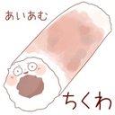 いえき (@010eki) Twitter