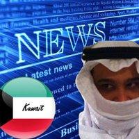 Ayman Mat News