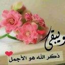 Elham Nassar (@09ace7974fbd49e) Twitter