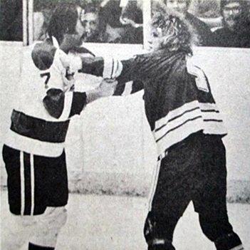 Hockey Fight History