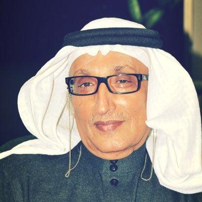 د محمد حامد الغامدي