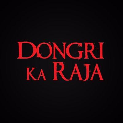 Dongri Ka Raja on Twitter:
