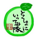 tokushima2016