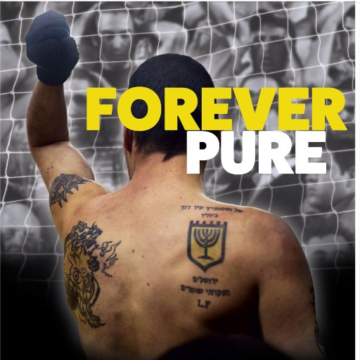 Image result for forever pure (2016) review