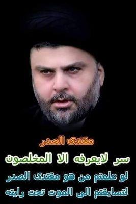 صدري وقائدي مقتدى Ssn88681 Twitter