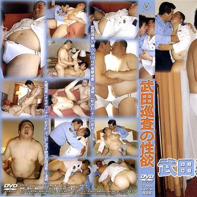 Japanese Gay Dvd 117