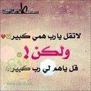 Aseel (@0501741346m) Twitter