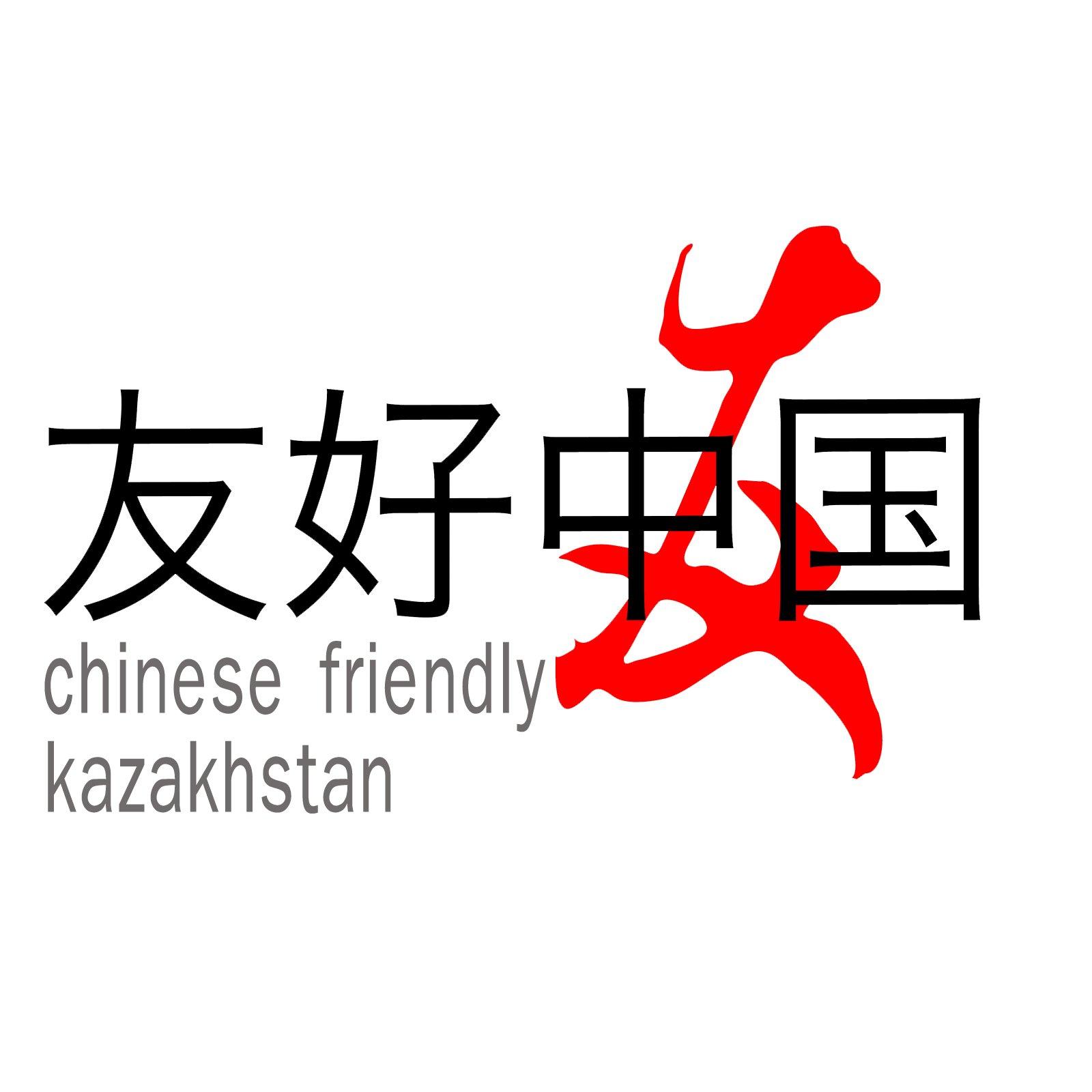 ChineseFriendly KZ