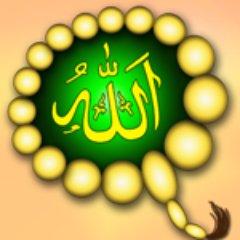 Global Islamic Zone (@G_IslamicZone) | Twitter