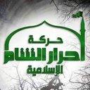 ابو اسلام الشامي (@0nDv97OK2SuSUjS) Twitter