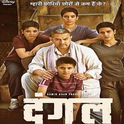 Aamir Khan Dangal Thugsofhindostan Satyamevjayate On Twitter The