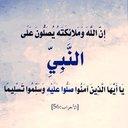 رائــــــد (@5800r8000) Twitter