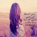 haya mohammad (@05911Haya) Twitter