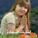 فاطر (@0938162340q1) Twitter