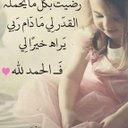remas (@0566175) Twitter