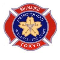 新宿消防団 第1分団