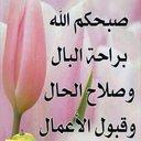 أبو احمد (@0561164863q) Twitter