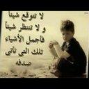 فلسطين زهراة اليمن (@0554174042y) Twitter