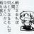 @koneko7777777 Profile picture