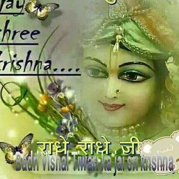 Bhagwan Parsad Sharm On Twitter Bharat Mata Ki Jai Good Morning