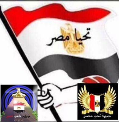 أنا  مصري