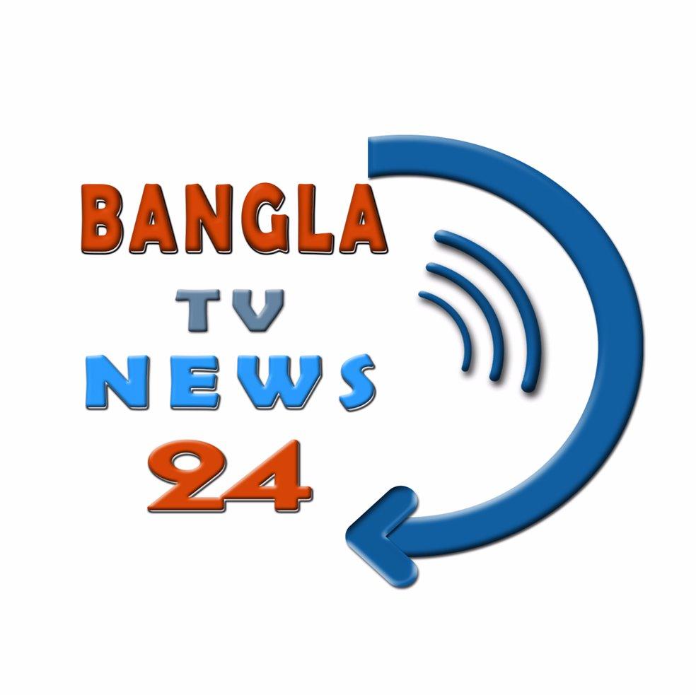Bangla TV News 24 (@24_bangla) | Twitter