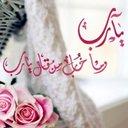 K (@0m_khaled11) Twitter