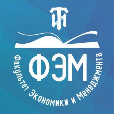 Заявка на дистанционное обучение в Факультет экономики и финансов Санкт-Петербургского государственного технологического института