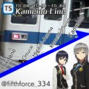 fifthforce_334