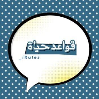 _iRules Twitter Profile Image