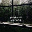 Afnan_1957 (@1957_afnan) Twitter