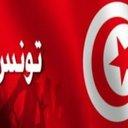 صالح الهذلي أبوفاروق (@11tunis) Twitter