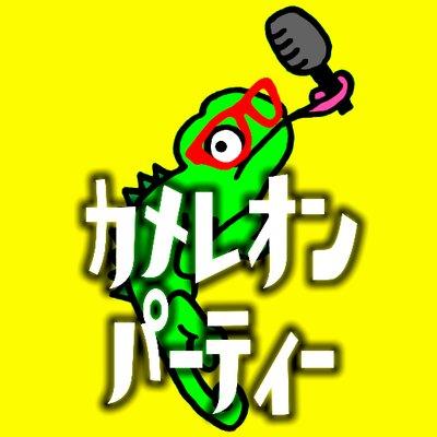 NACK5 に @sakurashimejiのお二人が出演 ・8/23(水)「あやまリズム」リリース ・イベント情報→https://t.co/ZiwXhDcbQJ @HMV_Omiyaで公開生放送… https://t.co/pEzuoMO8af