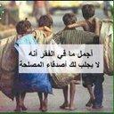 H.a (@05577_haa) Twitter