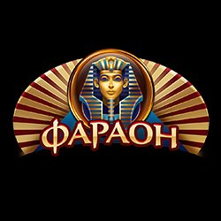 слот онлайн фараон казино