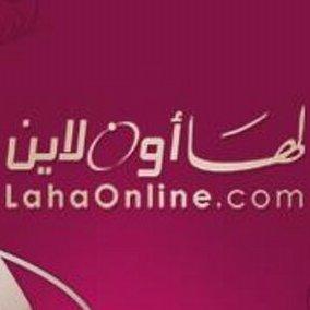 @lahaonline