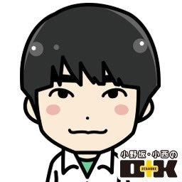 なる 石田さん Koi Tos Twitter