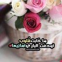 Ahmad (@01281Ahmad) Twitter
