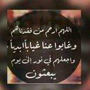 احمد خالد' (@05330898a) Twitter