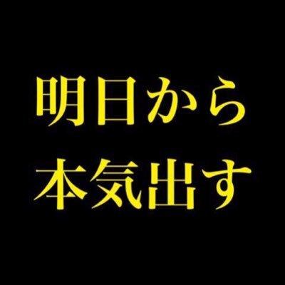 すぎちゃん's Twitter Profile Picture