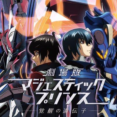 もうすぐマジェプリ第9話が始まりますよ~!TOKYO MXにて22:00から放送の第9話「開示」、テレビの前でお見逃しなく!(ローズ)