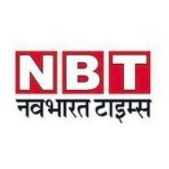 NavbharatTimes