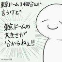 使わなーい (@0218_miya) Twitter