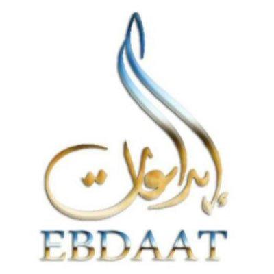 @Ebdaat_sa