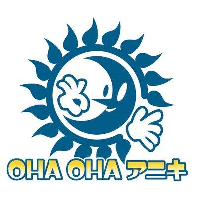 今夜26:05からの 『OHAOHAアニキ』は妖怪特集!アシスタントは NMB48 さんですよ!「ゲゲゲの鬼太郎」を通ってないまおきゅんのリアクションは果たして?今回もお笑い成分多めでゆる〜くお届けして… https://t.co/3YtZnNybOz