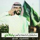 نايف العبدالله (@0545844409) Twitter