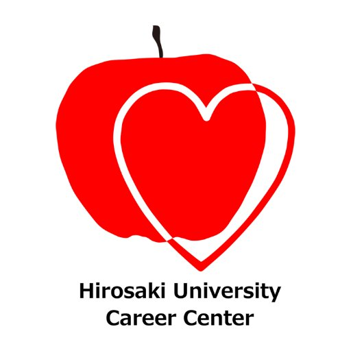 弘前大学教育推進機構 キャリアセンター