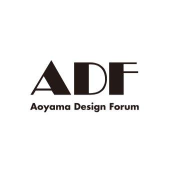 Aoyama Design Forum