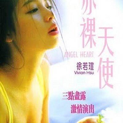 Movie cat 3 Hong Kong's